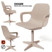 ODGER Ikea / ОДГЕР Икеа