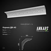 www.dikart.ru Дк-43 201Hx181mm 23.9.2019