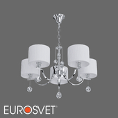 OM Chandelier with white lampshades Eurosvet 60095/5 Napoli