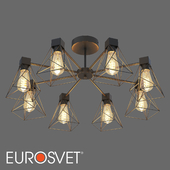 OM Ceiling chandelier in the loft style Eurosvet 70107/8 Trappola