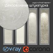 Decorative plaster, two-layer option 503
