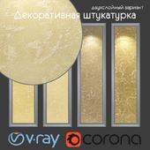 Decorative plaster, two-layer option 505