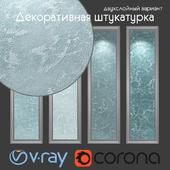 Decorative plaster, two-layer option 507