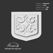 Serednik S151 Peterhof - stucco workshop