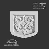 Serednik S152 Peterhof - stucco workshop