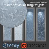 Decorative plaster, two-layer option 508