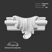 Serednik S182 Peterhof - stucco workshop