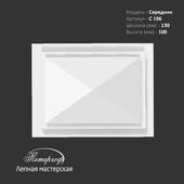 Serednik S196 Peterhof - stucco workshop