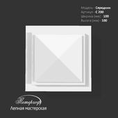 Serednik S200 Peterhof - stucco workshop