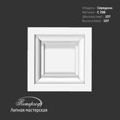 S208 Peterhof middleman - stucco workshop