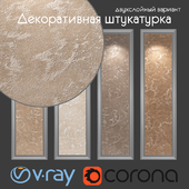Decorative plaster, two-layer option 513