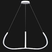 NEMO ALYA Подвесной светильник