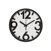 Wall clock Ukke Ikea