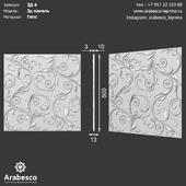 3D panel 4 OM