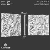 3D panel 5 OM