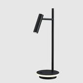 Настольная лампа Maytoni Estudo