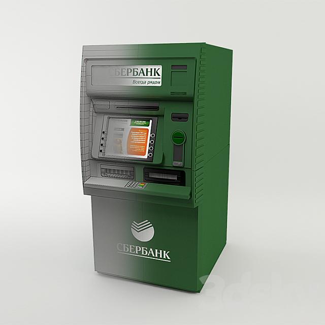 NCR SelfServ 32 ATM