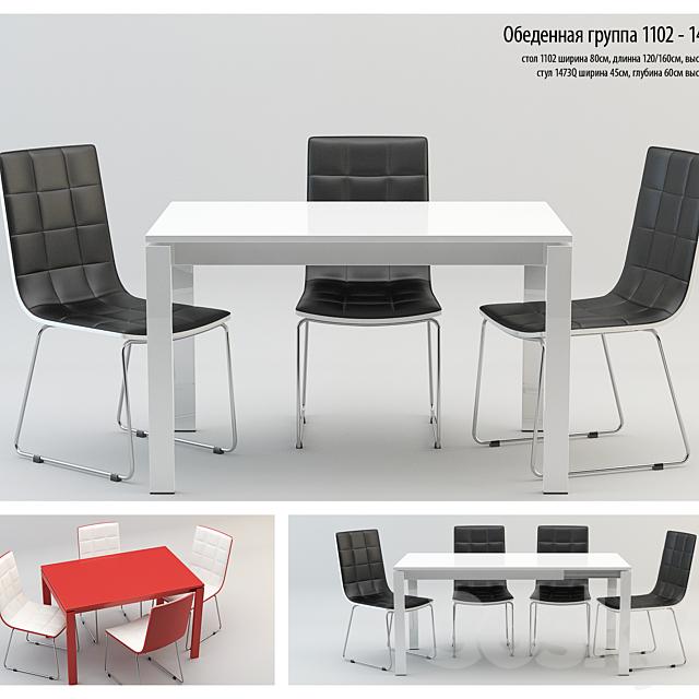 Desk 1102, Chair 1473Q