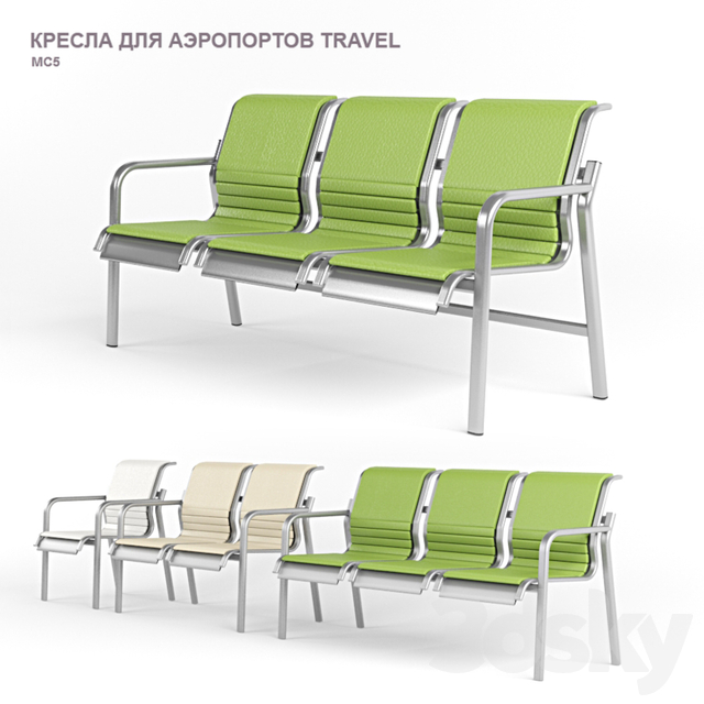 Multi-section Travel