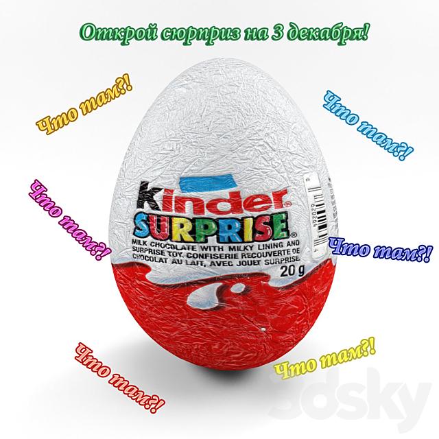 Kinder Surprise for 3Dshnika (read description)