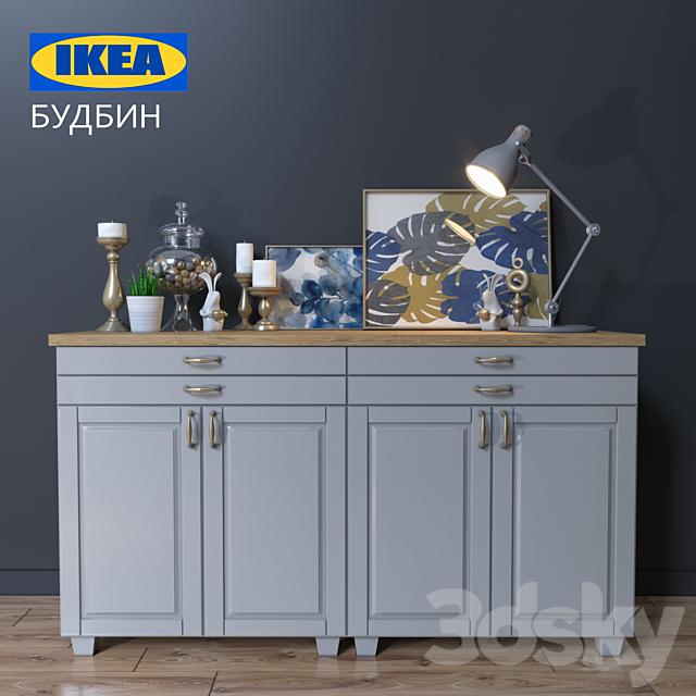 Ikea Chest BUDBIN