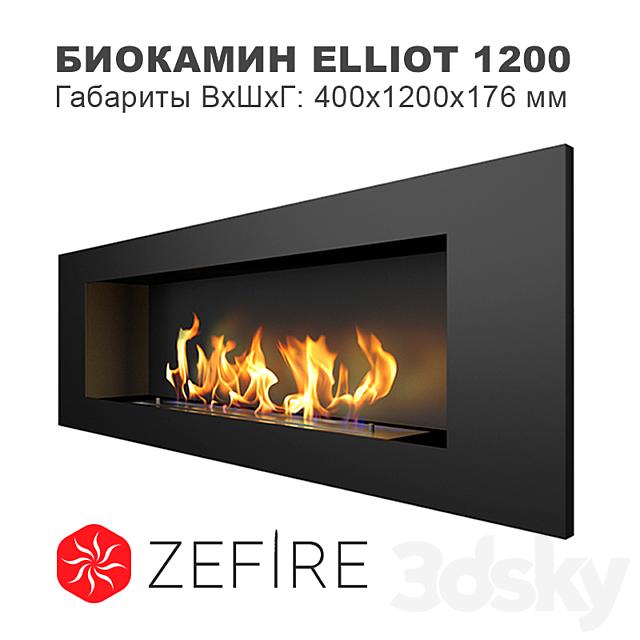 OM Biofireplace Elliot 1200 (Zefire)