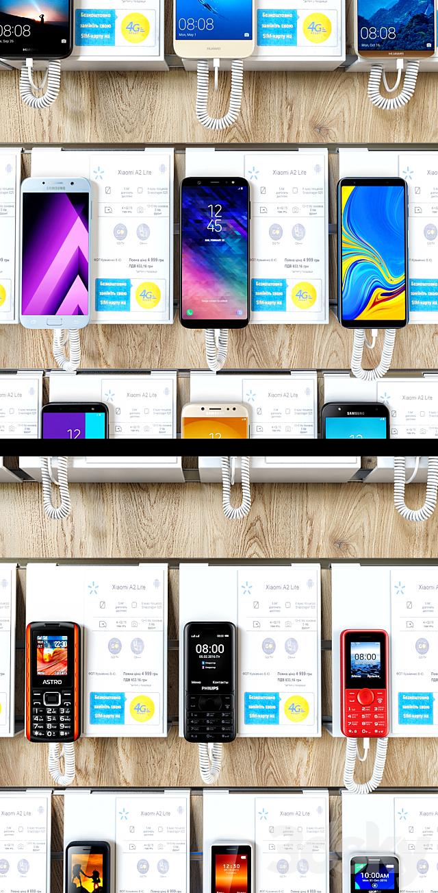 Mobile shop 2