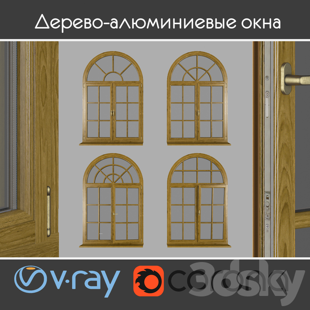 Wood - aluminum windows, view 05 part 02 set 06