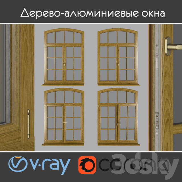 Wood - aluminum windows, view 05 part 02 set 08