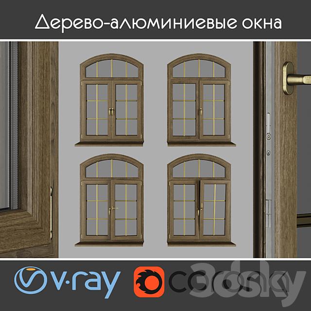 Wood - aluminum windows, view 04 part 02 set 07