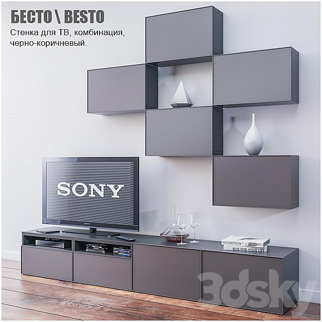 IKEA \ BESTO_BESTO # 001