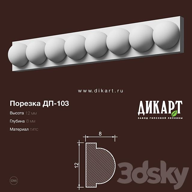 www.dikart.ru Dp-103 12Hx9mm 14.6.2019