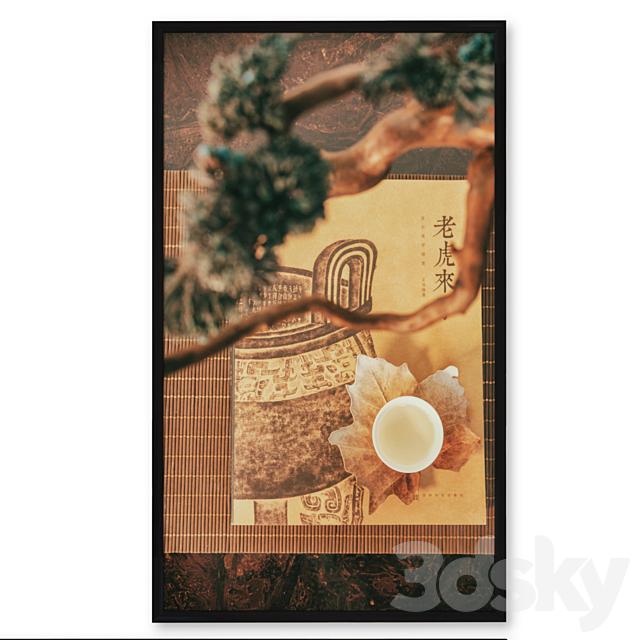 Series of Works ORIENTO Tea ceremony | set 34
