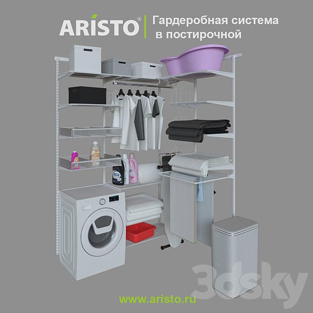 Laundry. ARISTO Storage System