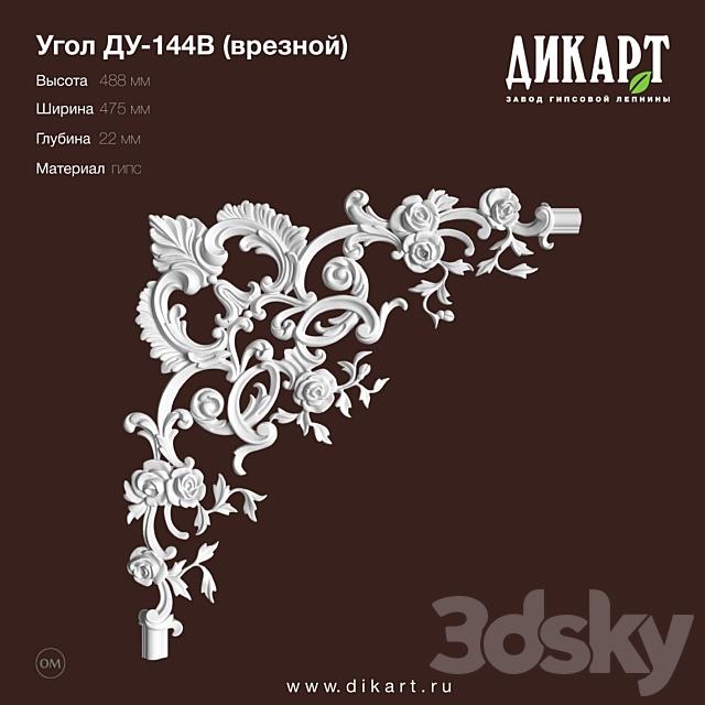 www.dikart.ru Du-144V 475x488x22mm 06/17/2019