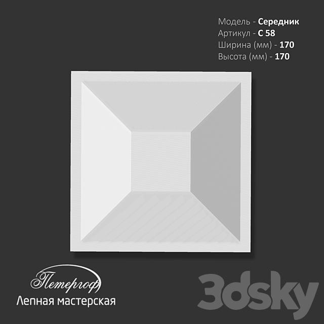 S58 midpoint Peterhof - stucco workshop