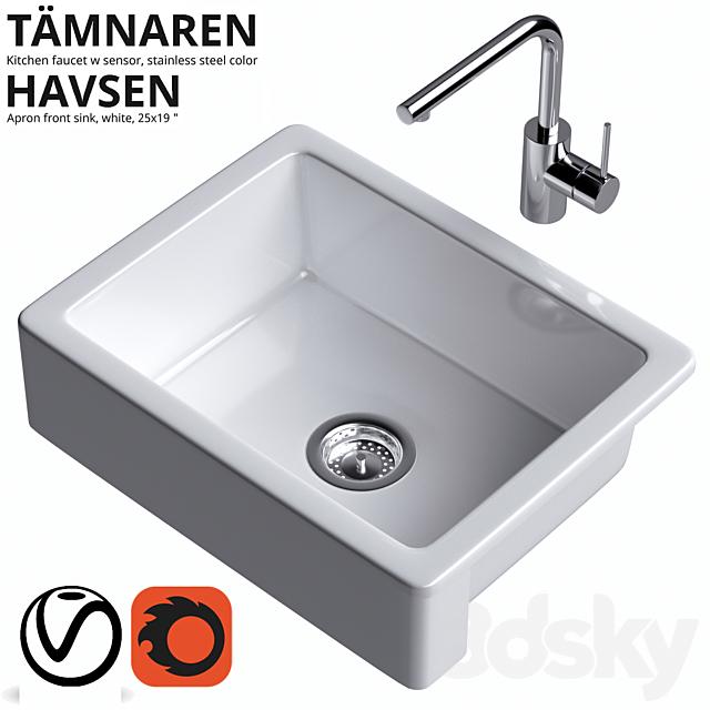 Ikea TAMNAREN, HAVSEN