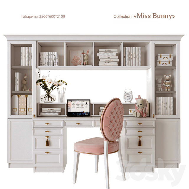 EFI Concept Kid / Miss Bunny - Workplace