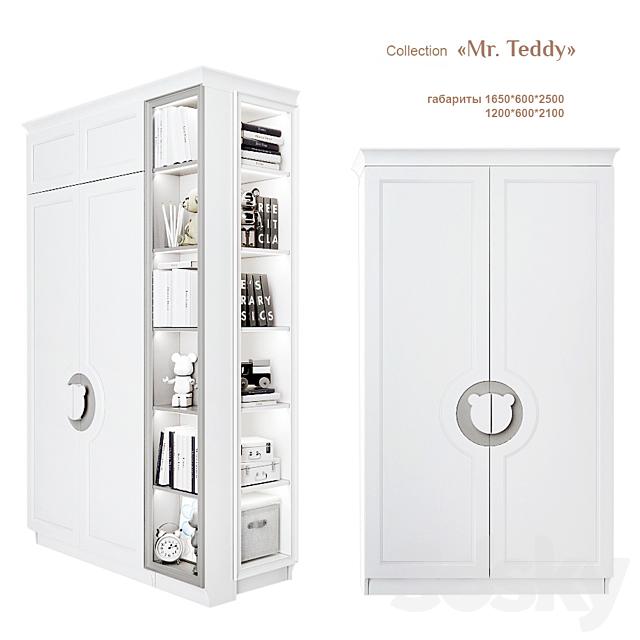 EFI Kid Concept / Mr. Teddy -wardrobe 1200