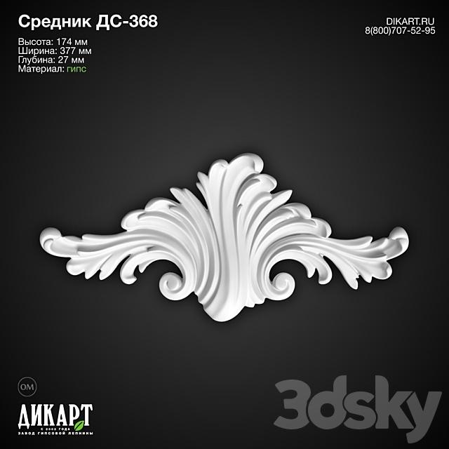 www.dikart.ru DS-368 174x377x27mm 06/17/2019