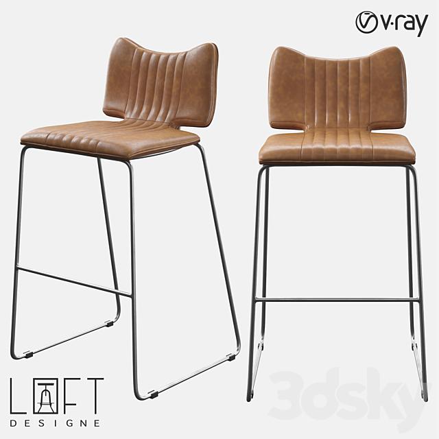 Bar stool LoftDesigne 2685 model