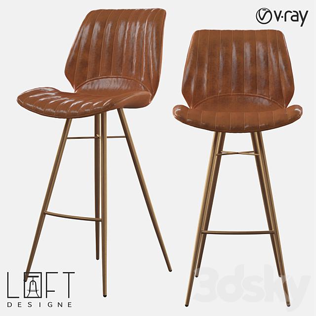Bar stool LoftDesigne 2697 model