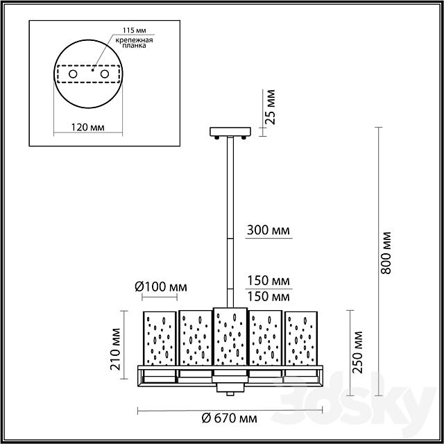 Odeon Light 4817/8 KAVO