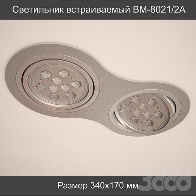 BM-8021_2A
