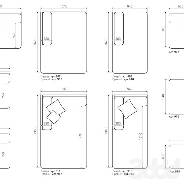 Модуль козетки дивана CASE (арт. 907/908)