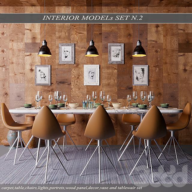 Interior models set