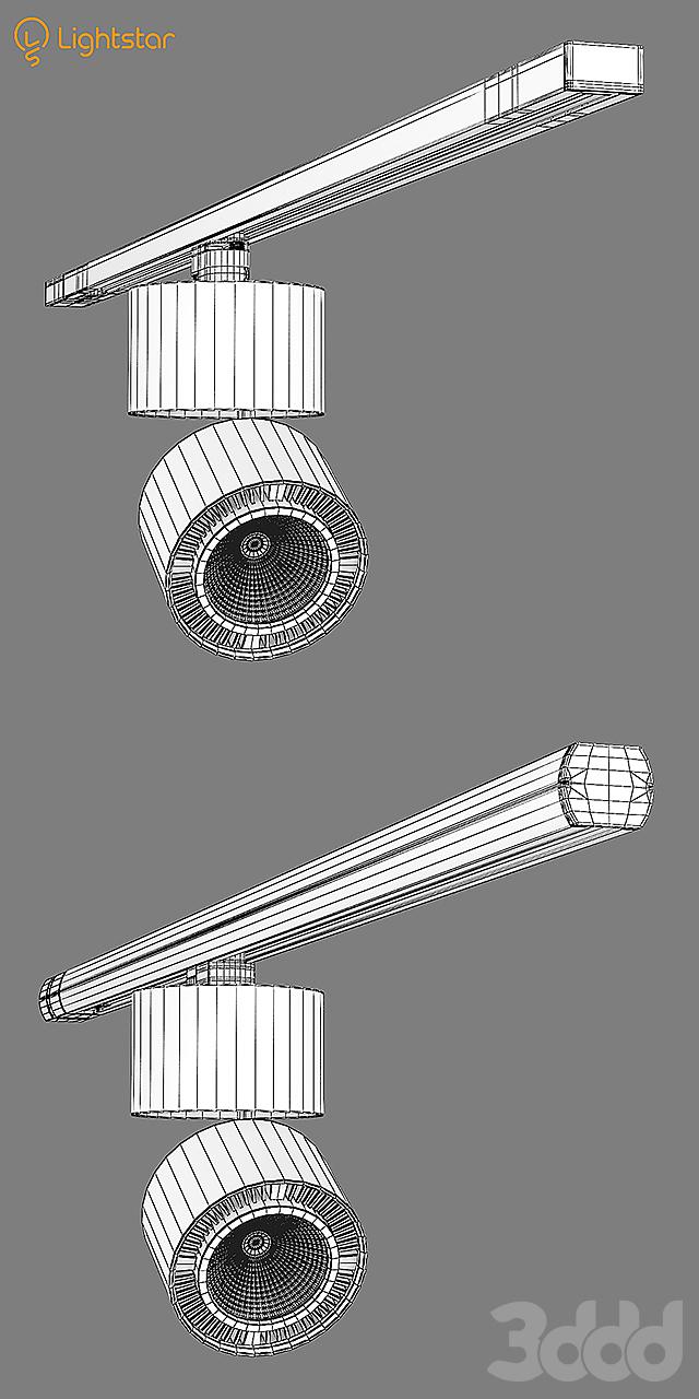 21383x Forte Lightstar Track Rail Light Sets