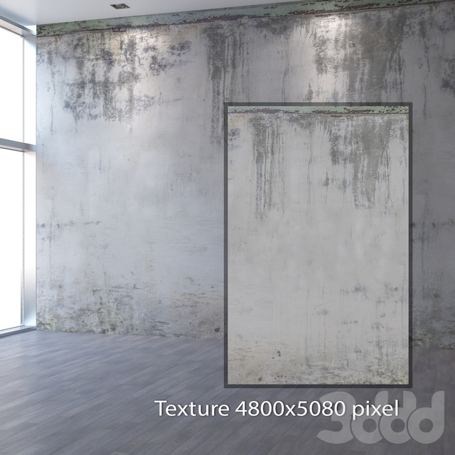 Бетонная стена 482
