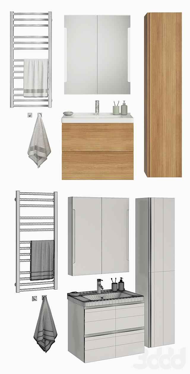 Ikea Godmorgon set 2
