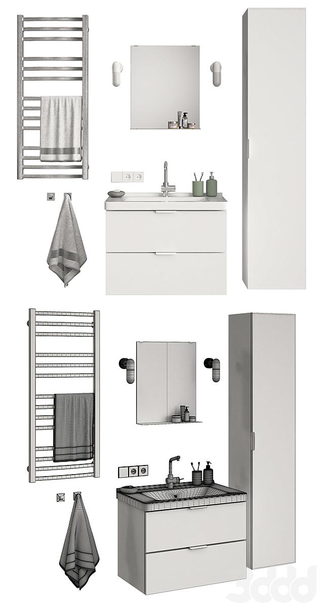 Ikea Godmorgon set 3